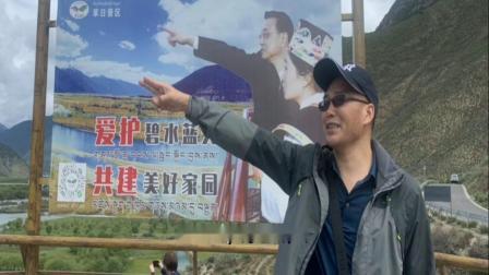 强哥西藏旅游2021.6.23