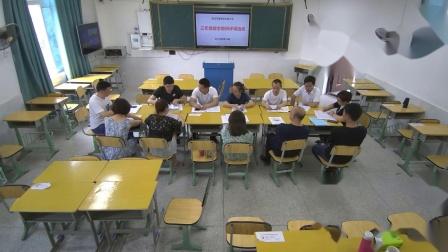 嘉陵区李渡小学课堂大练兵评课:《简单的小数加、减法》(蒋奎跃)