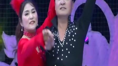《阿尔斯楞的眼睛-三步踩》赵玉林与吕金玉(0K字幕)
