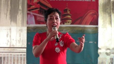 《南湖的船,党的摇篮》刘晓莉临汾市说唱艺术团七一演唱会20210623