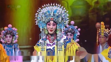 京剧《大登殿》