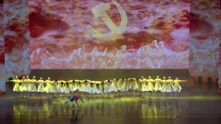 4 、群舞《黄河儿女》