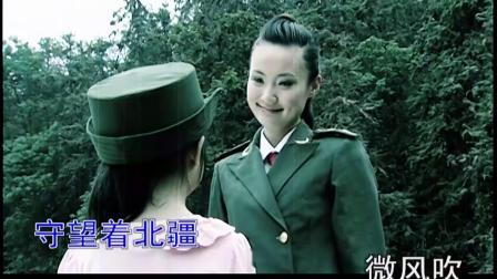 龚玥 - 小白杨(1080P)