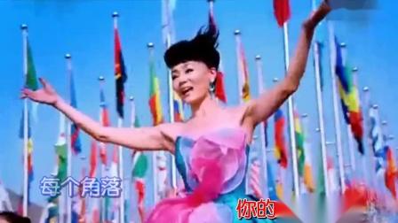 精彩中国-黄晓(原版伴奏)