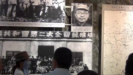 2021年6月蜀南竹海、遵义会议纪念馆