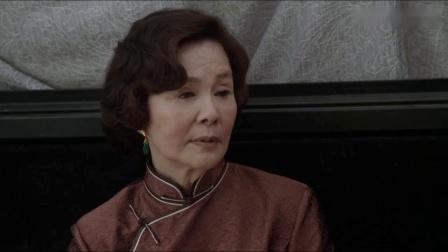 春天的绞刑架:如此霸气的杜老太太,厉害了