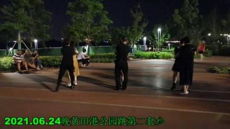 2021.06.24晚黄田港公园跳第二套水兵舞
