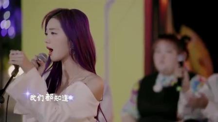 李紫婷 - 闪耀(街头版Live)