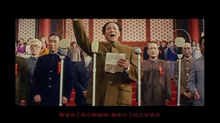 没有共产党就没有新中国(献给中国共产党建立100周年).mkv