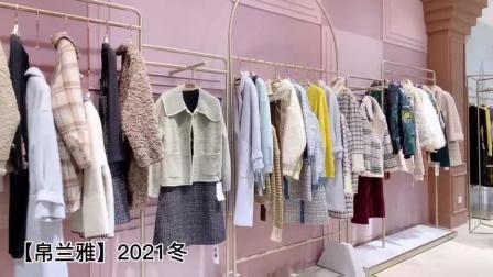 帛兰雅冬折扣女装批发,林语女装桑索连衣裙分份,视频看货