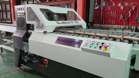 台湾龙德 – 单板木皮双面自动涂胶机 – 型号:GlueMate 700