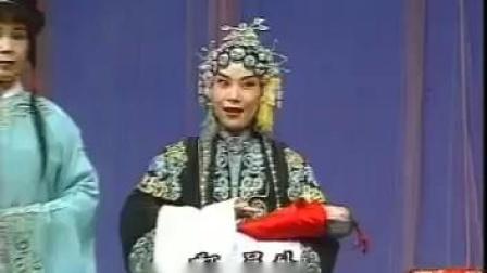 晋剧《芦花》上央视版  孙红丽 刘建平