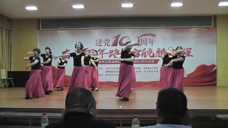 社区舞蹈队表演《母亲是中华》2021,6,25