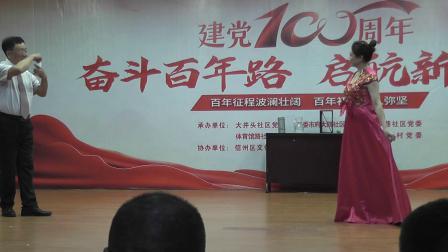 薛玉洲冯玉英在社区表演小魔术《欢庆七一》2021,6,25