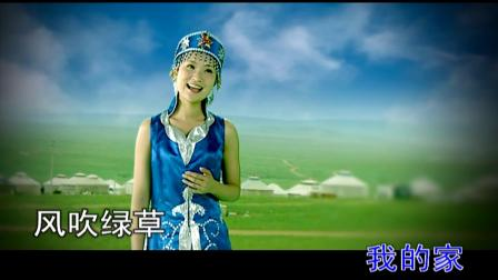龚玥- 美丽草原我的家(1080P)