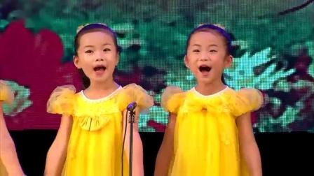 朝鲜儿童歌曲:我们学的第一个字(平城市玉田幼儿园 2019)