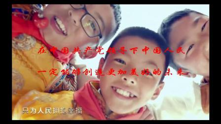 终达所愿(大型文献纪录片《敢教日月换新天》主题歌).mkv
