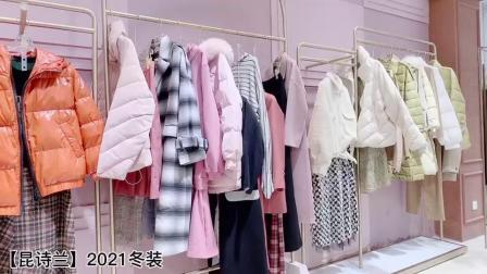 大码女装品牌昆诗兰冬批发,珂曼女装映唯毛衣分份,直播女装折扣货品