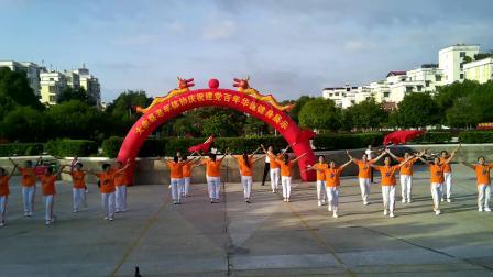 牡丹亭一队展示:没有共产党就没有新中国