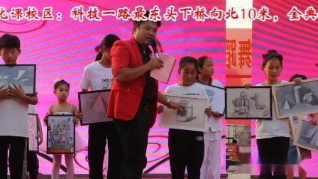 杜集舞魅艺术学校C