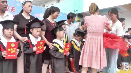 新东方幼儿园2021毕业典礼