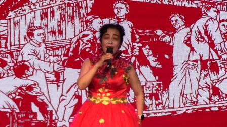 《南湖的船,党的摇篮》刘晓莉临汾市春之声合唱艺术团庆七一联欢会20210626
