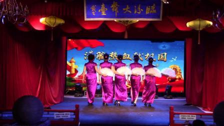 模特表演《再唱山歌给党听》辛俊英等临汾市春之声合唱艺术团庆七一联欢会20210626