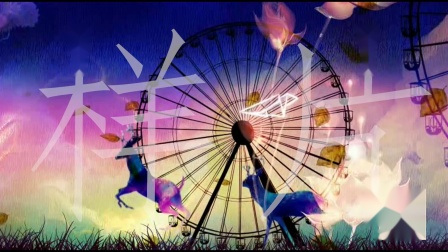 少儿舞蹈《公主的梦想》LED背景视频YXZG2021062702