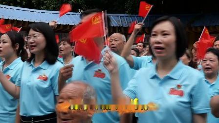 柳州市鱼峰区荣军街道银柳社区红歌快闪《我们走在大路上》