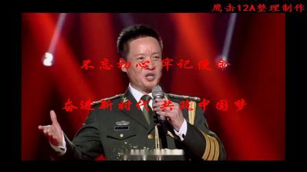 强军战歌(献给中国共产党建立100周年).mkv