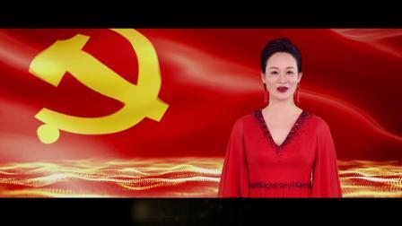 最爱在中国官方播出版
