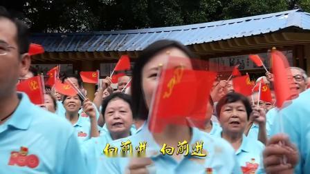 柳州市鱼峰区荣军街道红歌快闪《我们走在大路上》