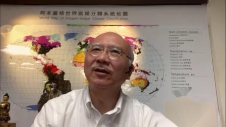 嘉宾祝贺——陈光雄(中国台湾)