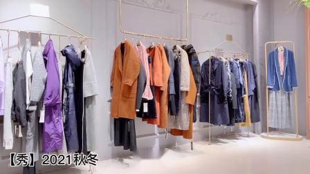 特价品牌女装批发秀秋冬,欧海一生女装惑色打底衣货源,批发进货