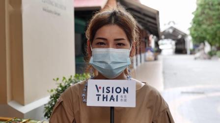 泰国人流行飞到美国打疫苗?看泰国人怎么说的
