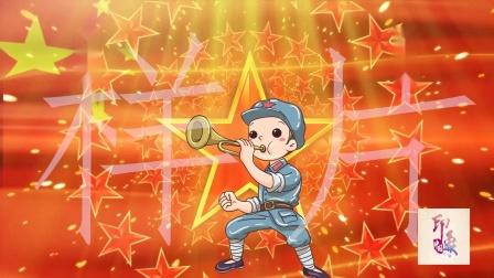 少儿舞蹈《闪闪的红星》LED背景视频YXZG2021062801