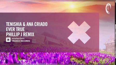 VOCAL TRANCE- Tenishia & Ana Criado - Ever True