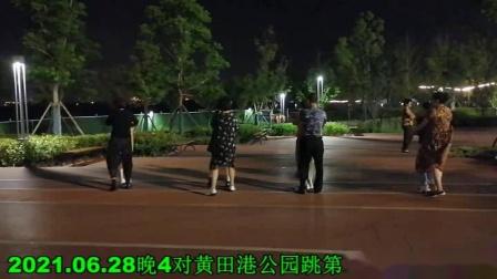 2021.06.28晚4对黄田港公园跳第二套水兵舞录像视频