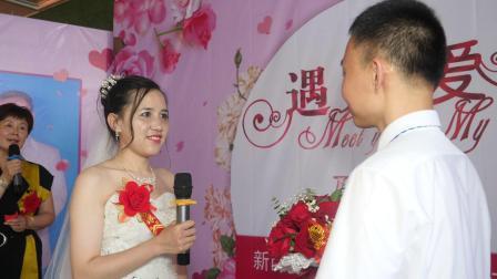 刘长利 杨桂玲新婚录像超高清片