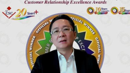 2020国际杰出顾客关系服务奖颁奖典礼 Gregory_Au_Yeung