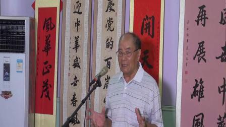 天津市南开区住建委庆祝中国共产党成立100周年书法摄影展