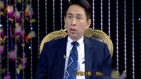林鸿铭:洋铭33载,为教育再生 原版.mpg