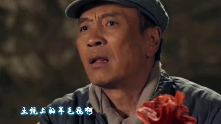 刘建东--我的故乡在陕北