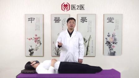 中医推拿按摩培训视频--八把半锁调理腰酸