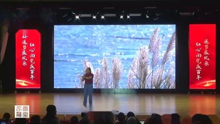 海宁.老干部庆祝建党百年专场文艺演出.男声独唱《我在纳林湖等着你》