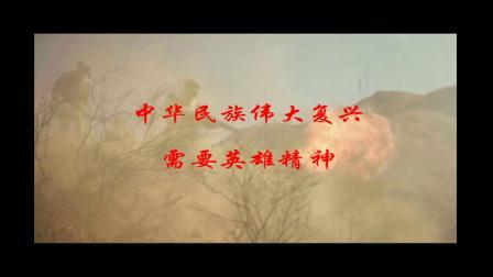 英雄赞歌(献给中国共产党建立100周年).mkv