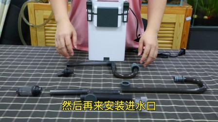 WG-02 plus过滤器安装视频