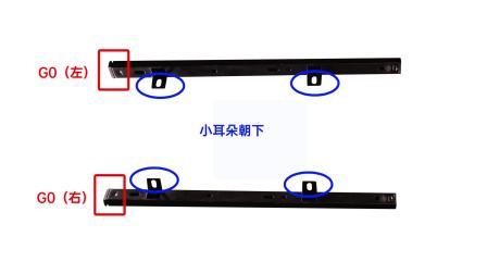 DNZ0044K2电脑桌安装视频