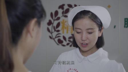 心灯-自治区人民医院-专题片