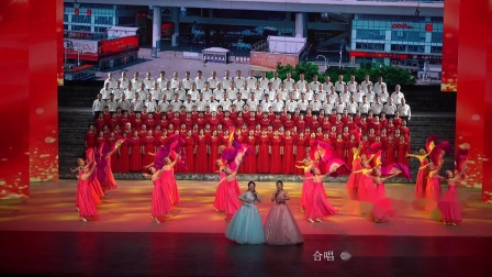 1.合唱《没有共产党就没有新中国》